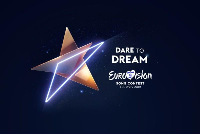 Представлен логотип песенного конкурса